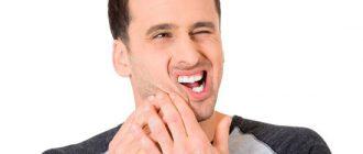 Болит зуб под коронкой: что делать