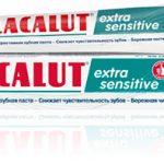 Зубные пасты для чувствительных зубов и гиперестезия