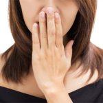 Таблетки от запаха изо рта, причины и лечение галитоза