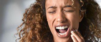 Как убить нерв в зубе в домашних условиях