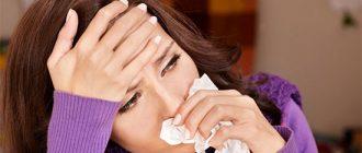 Почему болят зубы при простуде