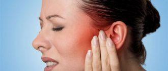 Болит челюсть возле уха: причины и лечение