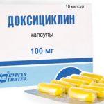 Антибиотики при флюсе зуба