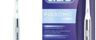 Oral B Pulsonic Slim - ультразвуковая зубная щетка