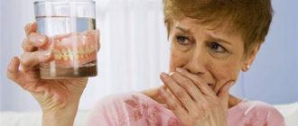 Как привыкнуть к зубным протезам