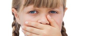 Причины неприятного запаха изо рта у ребенка
