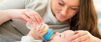 Чем лечат стоматит у новорождённых во рту