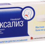 Какие таблетки от стоматита советуют стоматологи