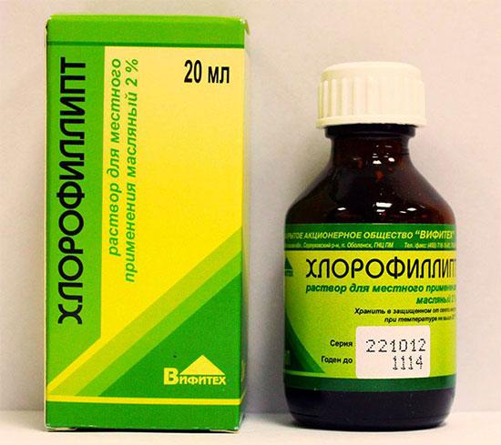 Хлорофиллипт для ополаскивания полости рта
