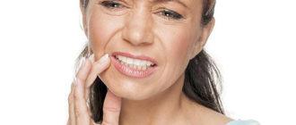 Ноет зуб: причины и что делать
