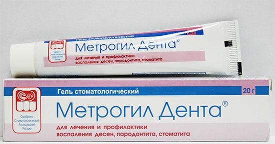Стоматологические гели - Метрогил Дента
