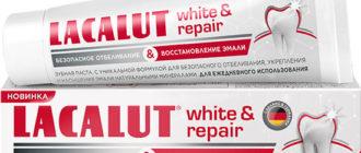 Lacalut White